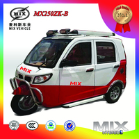 fully closed 250cc 200cc passenger taxi three wheels motorcycle