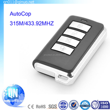Factory supply cheap universal autocop car alarm remote control for sale