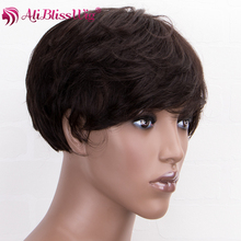 Cheap 130% Density Machine Made Wig Short Human Hair Wigs For Africa Americans