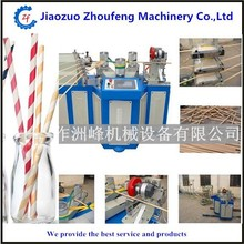 paper drinking straw making machine (whatsapp:008613782789572)