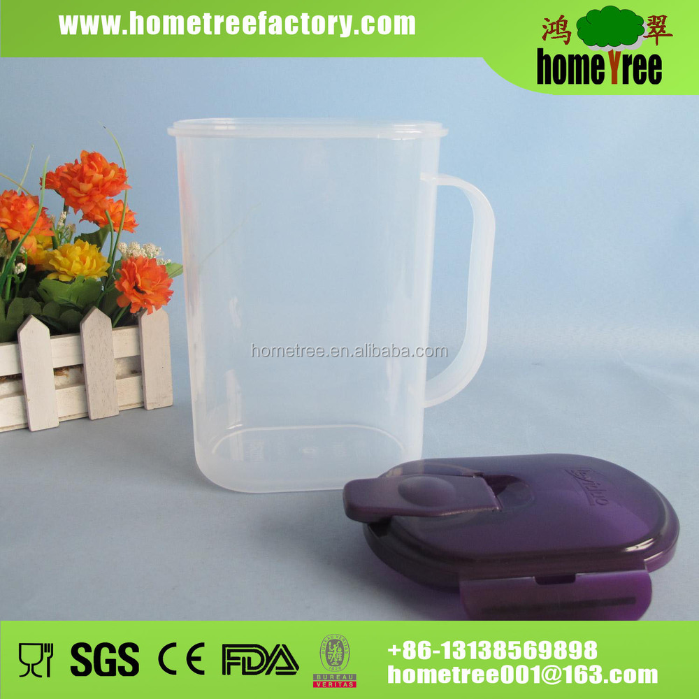 2015 good quality cow milk jug 1.6L