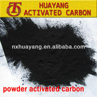 Supply coal based power activated carbon for water purification machine