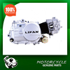 Good quality 4 stroke lifan motorcycle engine 50cc with automatic single clutch