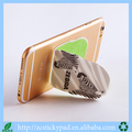 pu gel strong magic sticky pad for mobile and device