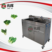clearance automatic Ozone disinfect lettuce vegetable washing machine celery washer apple strawberry fruit cleaning machine