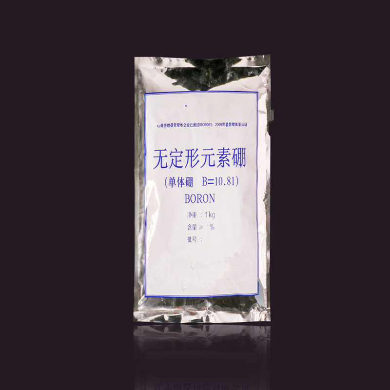 biggest factory in china trade assurance high purity boron element for fluxing agent