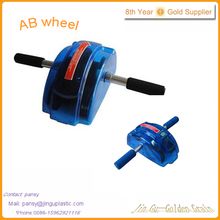 Favorites Compare Popular Popular ab wheel pro/double exercise wheel