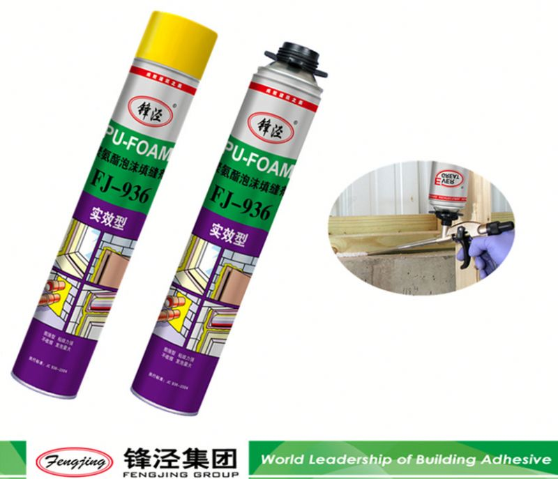 Liquid glue 900g light yellow windows and doors spray pu foam sealant with good offer
