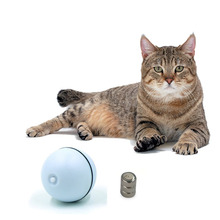 Interactive Cat Toy 360 Degree Self Rotating Ball Automatic Light Toy For <strong>Pet</strong>