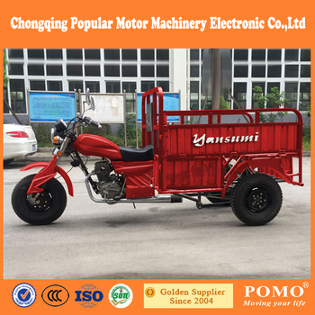 Made In China Popular three wheel motorcycle manufacturers, 800cc cargo tricycle with cabin, recumbent trike electric 500w