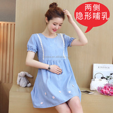 NS0388 wholesale korean fashion summer maternity nursing dresses