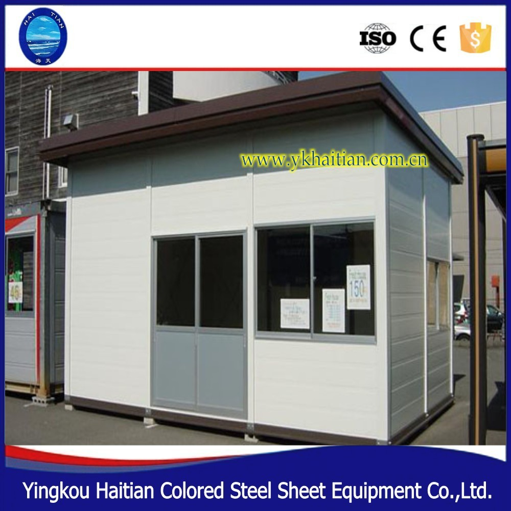 Modified container house price /shipping container for sale/ low cost container office