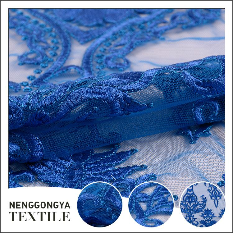 Custom made Cheap fashionable net embroidery tulle lace fabric