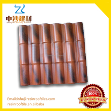 Waterproof high performance corrugated PVC plastic resin roof tiles wholesales