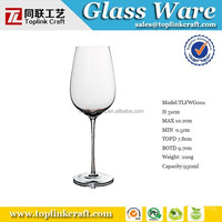 Silicone wine glass/cup
