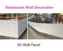 Hotels wall panels clubs wall panels restaurants 3d wall panels