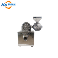 High Efficiency Universal Crusher/Icing Sugar Pulverizer/sugar crushing mill