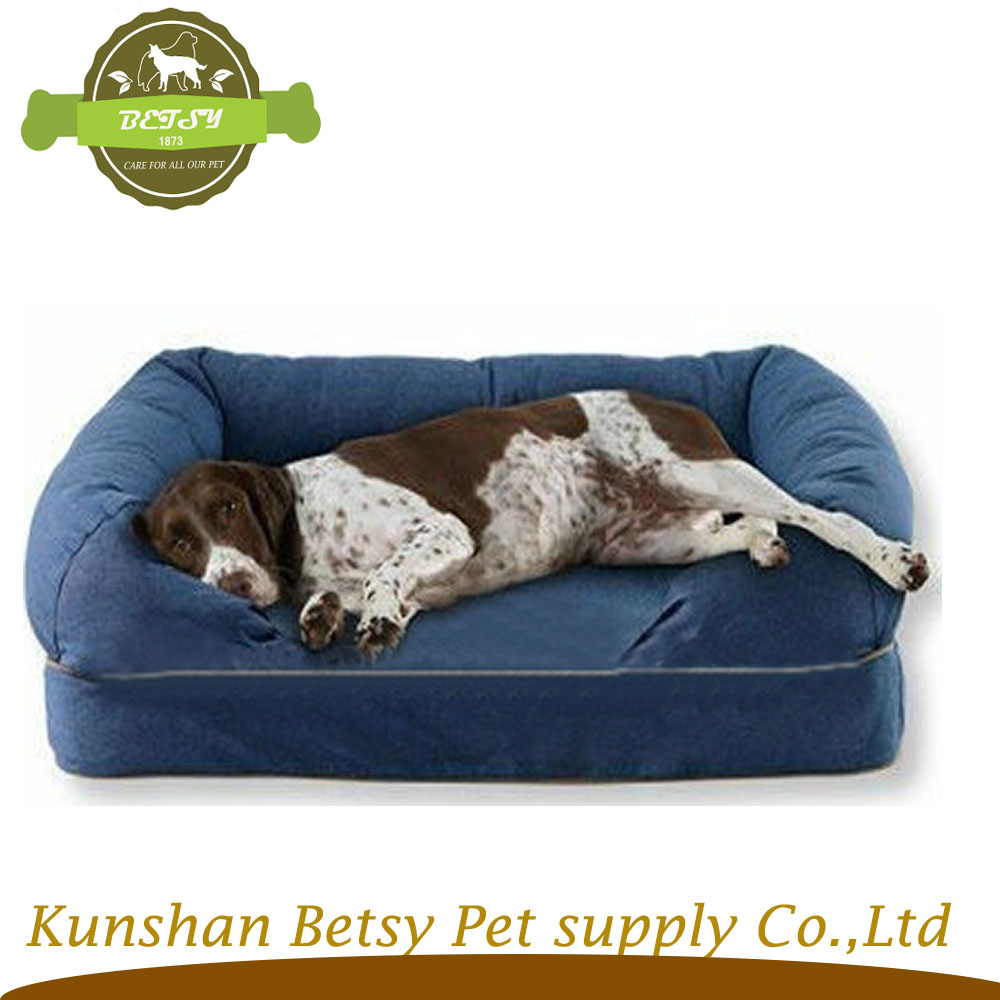 2017 new arrive cute dog bed