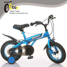 blue cheap good quality mountain bike