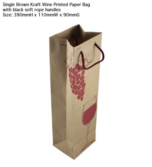 China manufacture wholesale fancy wine bottle gift bags