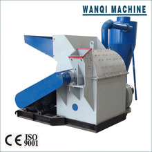 Excellent wood crusher tree branch crusher/diesel engine crusher with good after service for sale