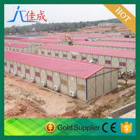 fast building material portable housing unit,movable site accommodation