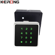 High security gun safe electronic password cabinet lock