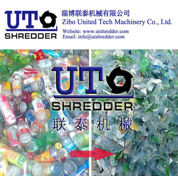 plastic shredder/ plastic recycling machine / PVC crusher / double shaft shreder / two rotors shredder