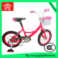 color optional kids bike /mini cheap BMX bicycle / children bicycle for girls