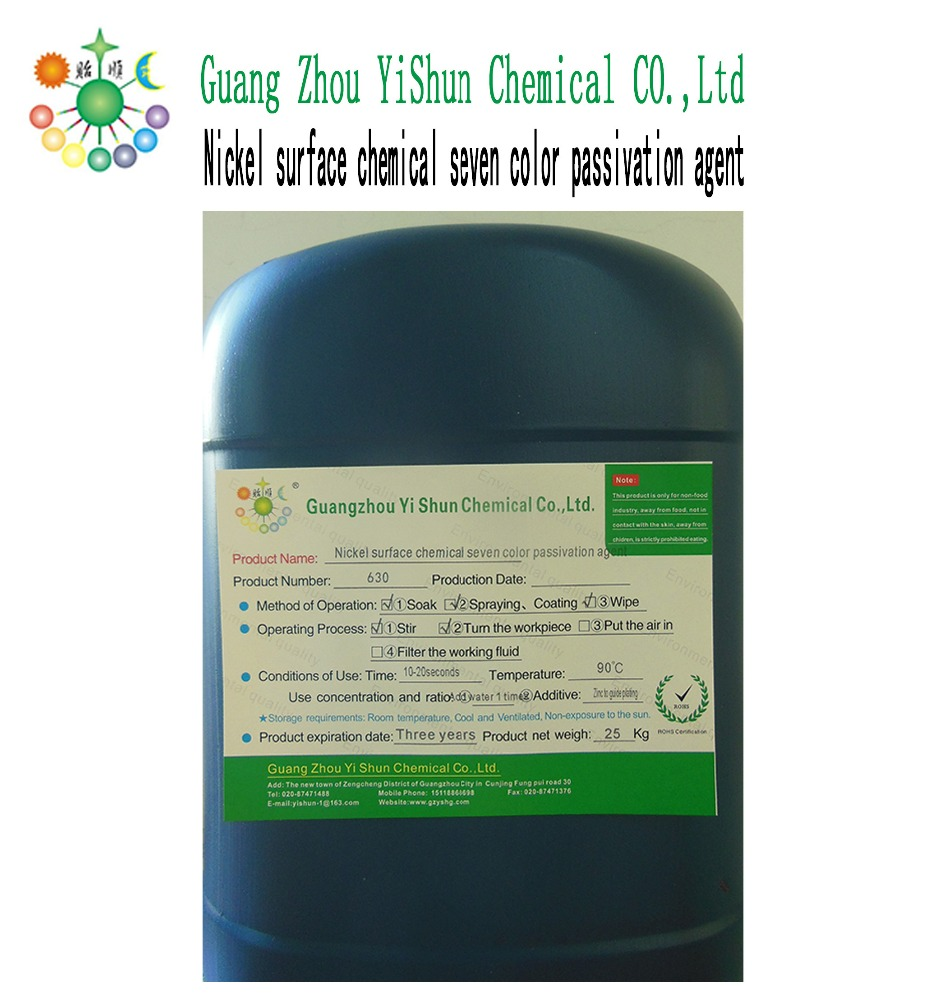 Metal surface treatment chemicals nickel surface chemical seven color passivation agent