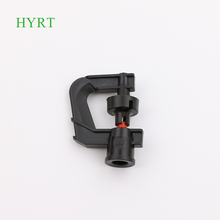 High quality Water-saving G shape micro jet sprinkler