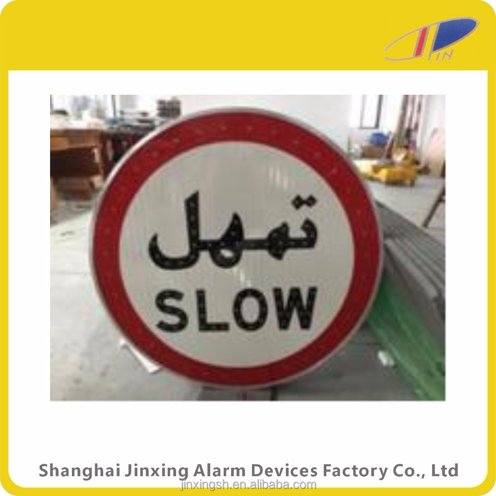 Solar Traffic Sign Of slow With Arabic Language,Slow sign traffic ,safety sign