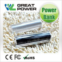 best factory price portable 2600mah power bank for blackberry