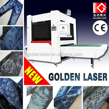 High Speed Galvo Co2 500W Laser Engraving Jeans