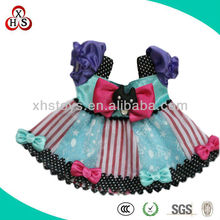 Girls and Dolls Matching Clothes/Doll Cloth/Real Doll Clothes