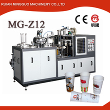EASY OPERATION PAPER CUP FORMING MACHINE MANUAL PAPER CUP MAKING MACHINE
