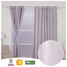 2016 newest famous brand shading cool curtains for bedroom