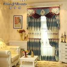 classic european style chenile embroidery curtain fabric