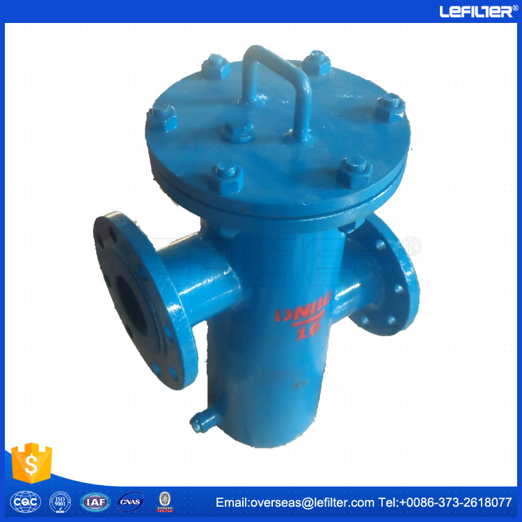 DN65 basket strainer water filter in valve