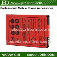 Replacement for Sprint HTC EVO 4G 1800mah lithiun-ion Battery