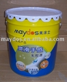 Putty, Wall Putty, Emulsion Paint Putty,Interior and Exterior Putty (MP-00D)