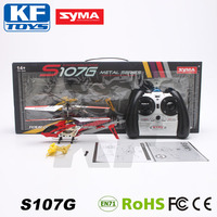 Syma S107G 3 Channels Gyroscopic Remote Control Mini RC Drone Helicopter for Sale
