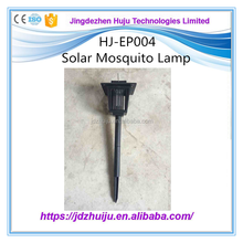 LED UV Mosquito Insect Pest Control Fly Bug Killer Lamp + Solar Garden Landscape Light. HJ-EP004