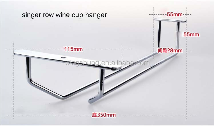 Stainless Steel Wine Glass Cup Stemware Rack Under Cabinet Hanger