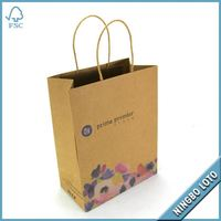 Offer Credit Competitive Price food grade kraft brown paper bag for chip