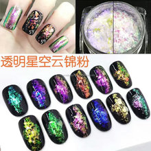 2017 brand NEW colorful nail mirror chrome powder flake nail coating pigment