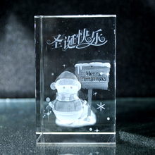 Factory price clear raw blank Crystal Glass Cube with customized logo