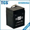 Best price and quality 12v 2.5ah motorcycle price of lead acid battery