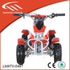 49cc mini chopper 49cc atv quad with CE