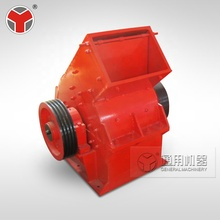 mineral used 8-65t/h double stage hammer crusher